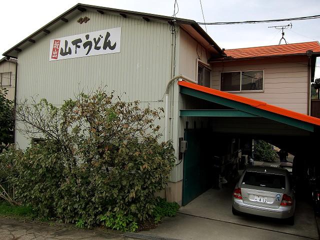 1106-yamasita-02-S.jpg