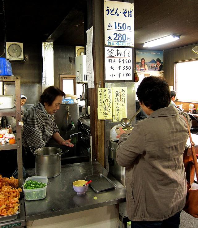 1106-yamasita-07-S.jpg
