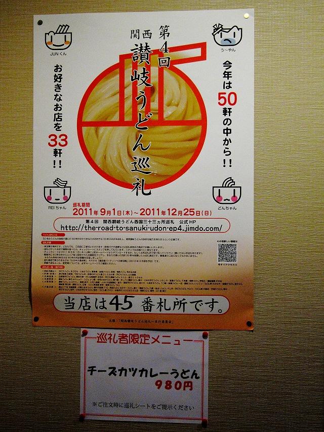 1110-danpei-04-S.jpg