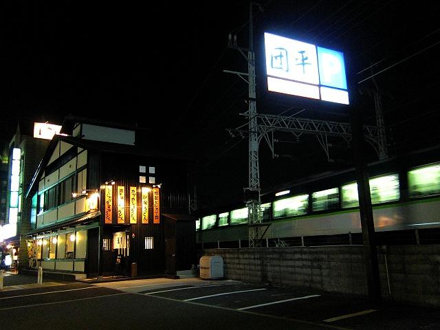 1110-danpei-28-S.jpg