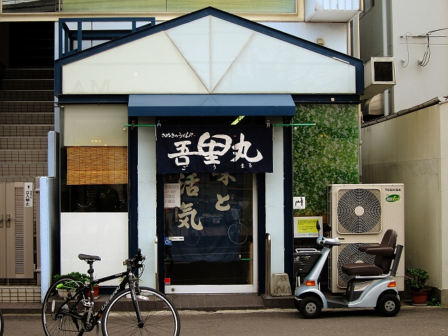 1110-gorimaru-07-S.jpg