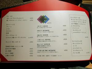 1110-kodou-20-S-m.jpg