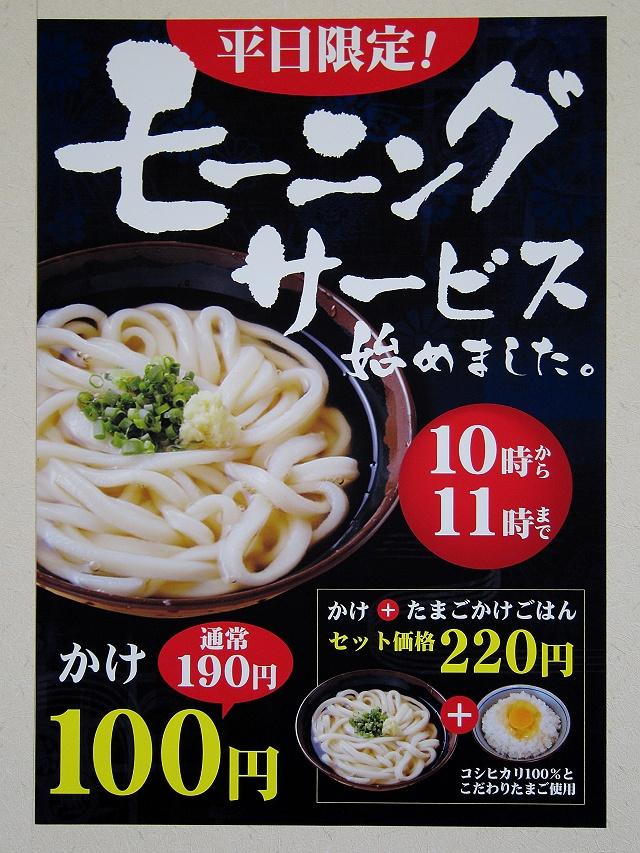 1110-nobuya-07-S.jpg