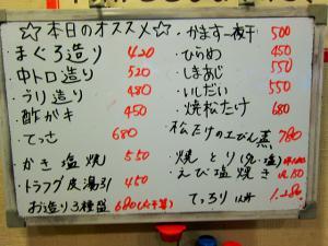 1111-EBISU-04-S.jpg