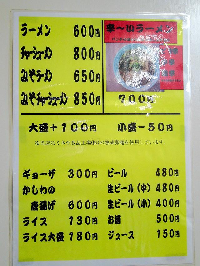 1111-yuusyou-02-S.jpg