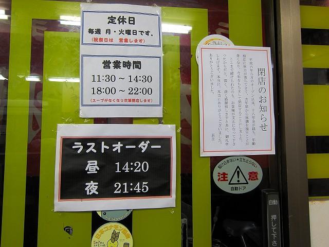 1111-yuusyou-08-S.jpg