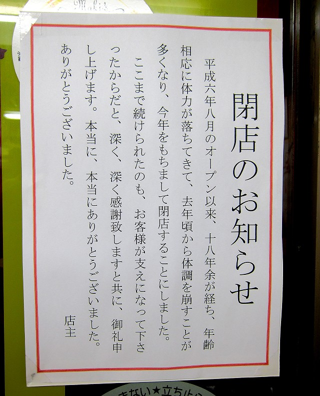 1111-yuusyou-09-S.jpg