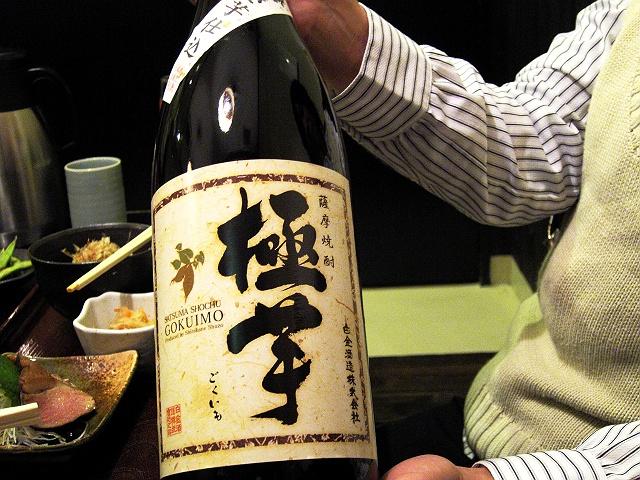 1116-masajirou-12-S.jpg