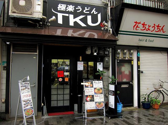 1117-TKU-09-S.jpg
