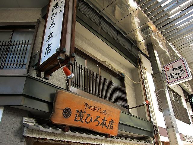 1118-asahiro-06-S.jpg