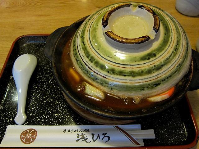 1118-asahiro-08-S.jpg