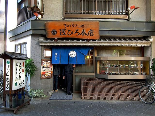 1118-asahiro-13-S.jpg