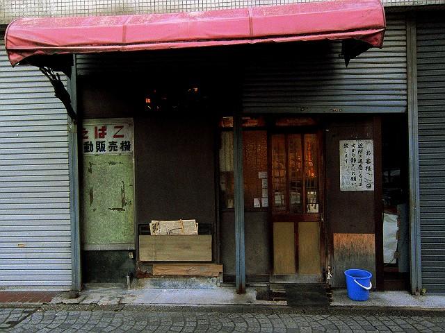 1119-daimaru-02-S.jpg