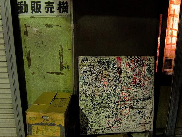 1119-daimaru-07-S.jpg
