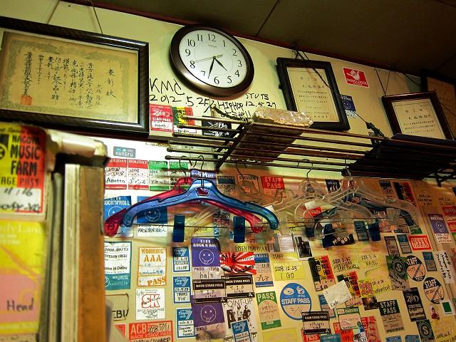 1119-daimaru-12-S.jpg