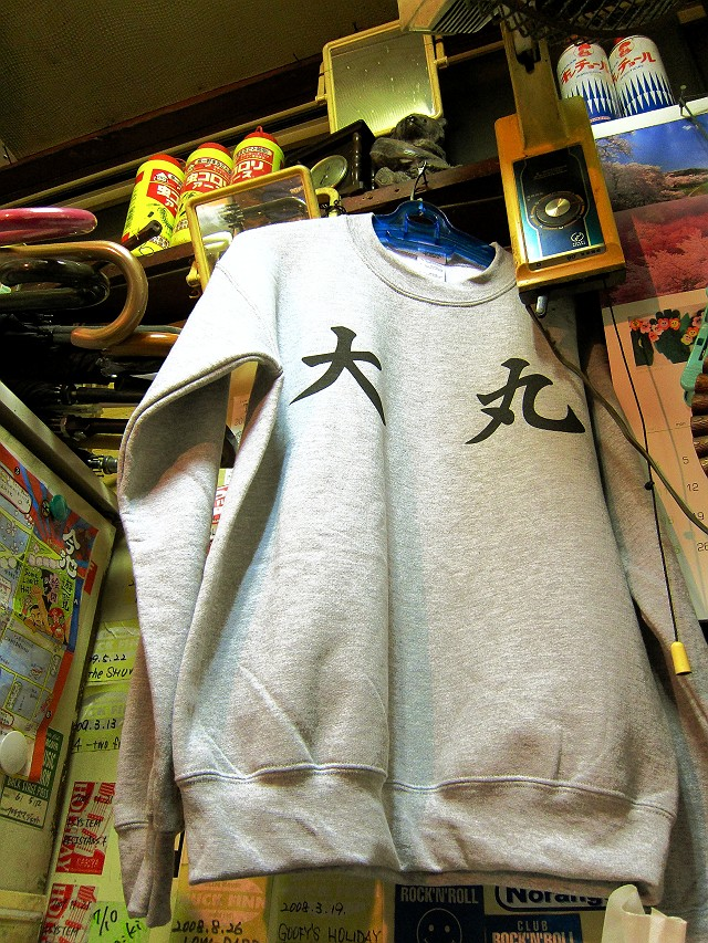 1119-daimaru-14-S.jpg