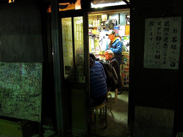 1119-daimaru-21-S.jpg