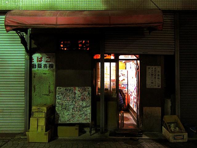 1119-daimaru-22-S.jpg