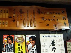 1119-daizen-05-m.jpg