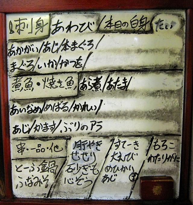 1119-daizen-13-m.jpg