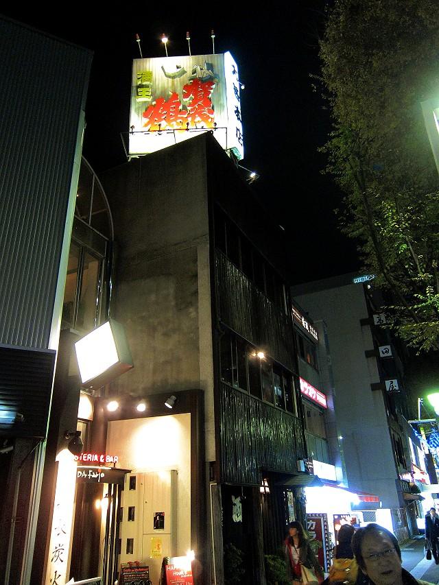 1119-daizen-20-m.jpg