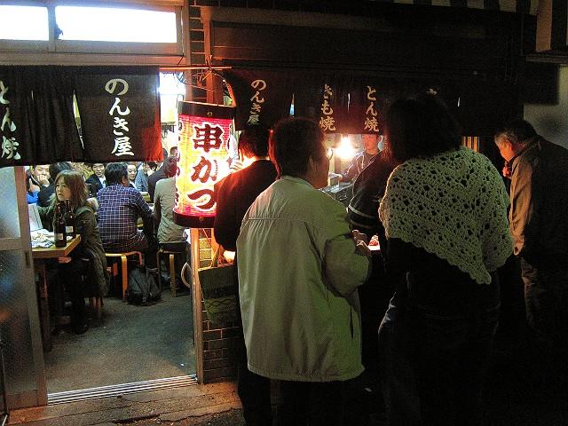 1119-nagoya99-10-S.jpg