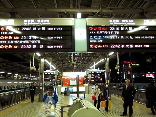 1119-nagoya99-16-S.jpg