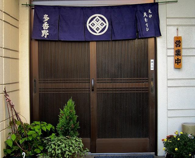 1119-takano-02-S.jpg