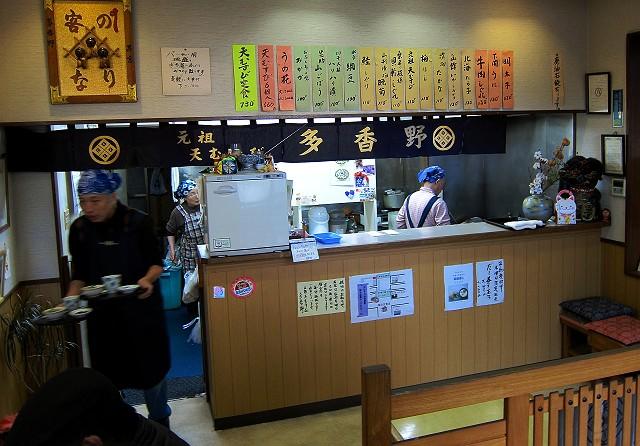 1119-takano-03-S.jpg