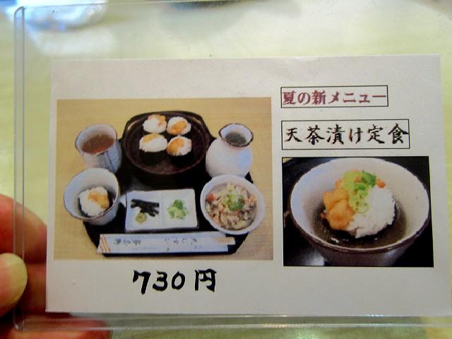 1119-takano-05-S.jpg