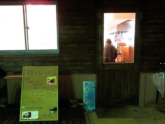 1119-tukino-02-S_20121222104942.jpg