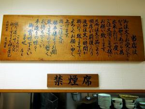 1119-wakasyatiya-05-S.jpg
