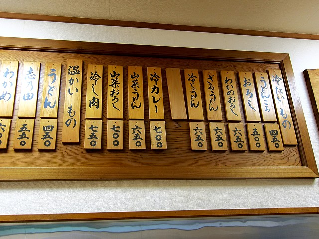 1119-wakasyatiya-07-S.jpg