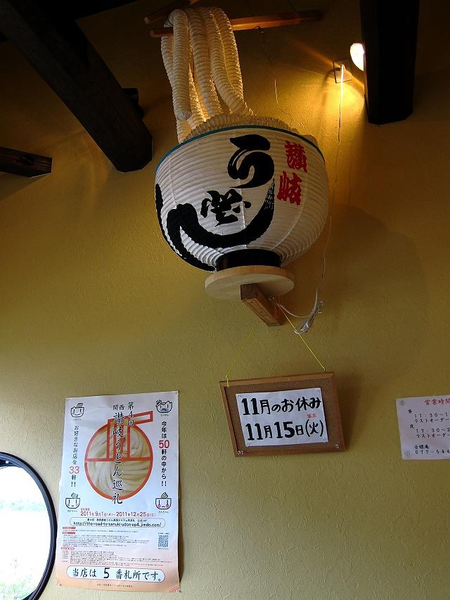 1121-kotyouan-02-S.jpg