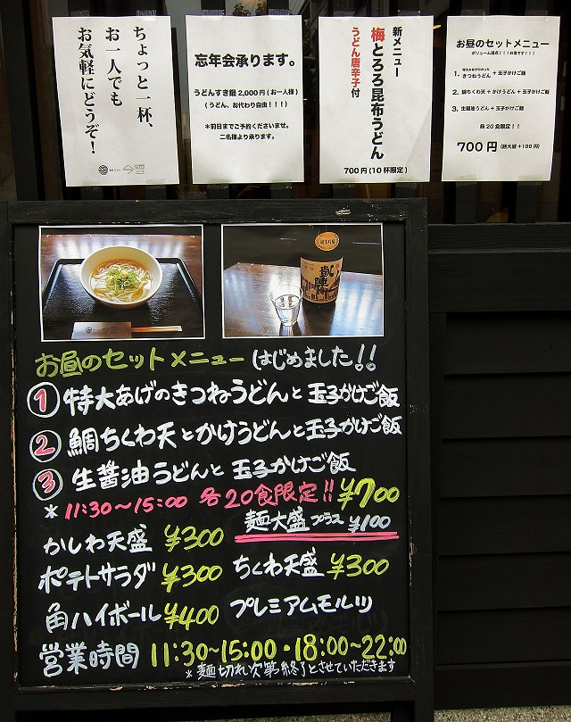 1123-imayuki-02-S.jpg
