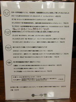 1123-imayuki-05-S.jpg