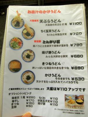 1123-kamatake-06-S.jpg
