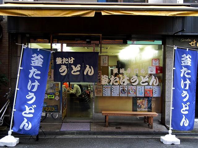 1123-kamatake-16-S.jpg