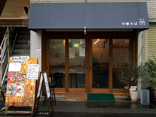 1123-sen-09-S.jpg