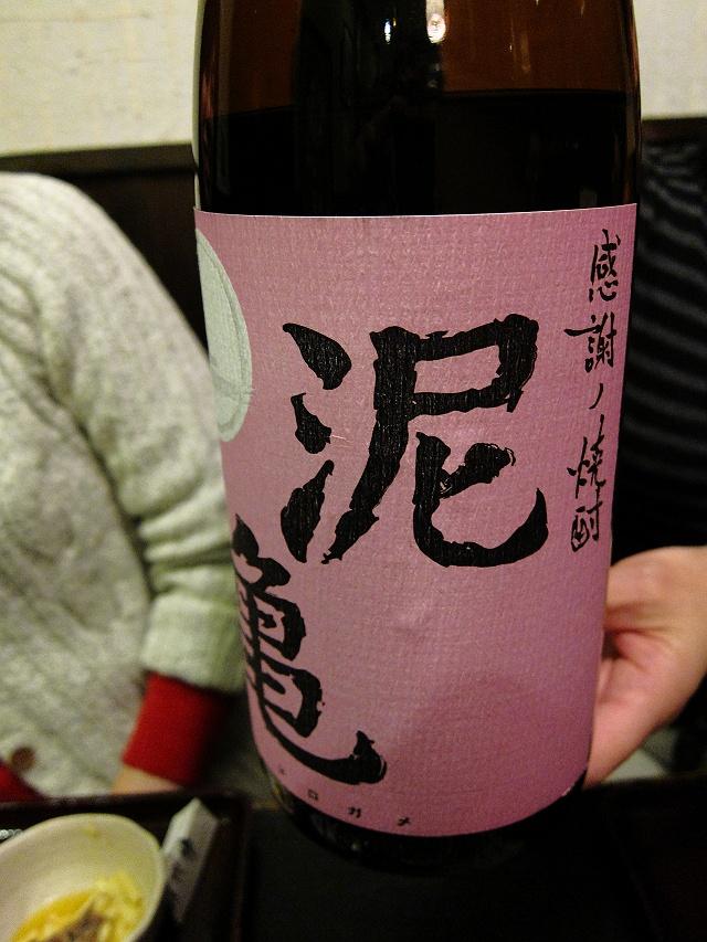 1203-masajirou-11-S.jpg
