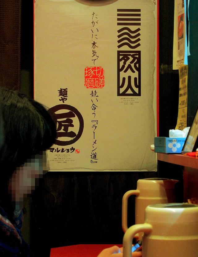 1204-rekka-02-01-S.jpg
