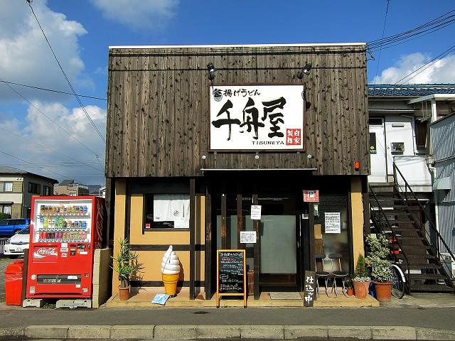 1204-tibuneya-09-S.jpg