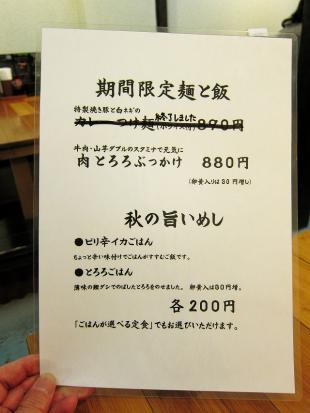 1209-sansan-09-M-S.jpg
