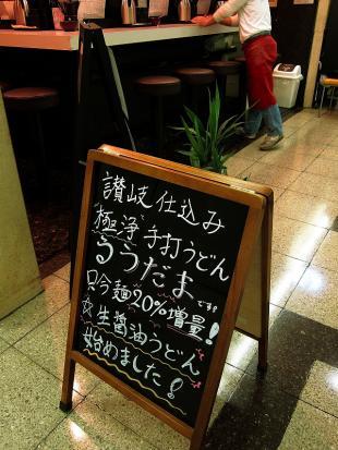 1212-udama-03-S-T.jpg