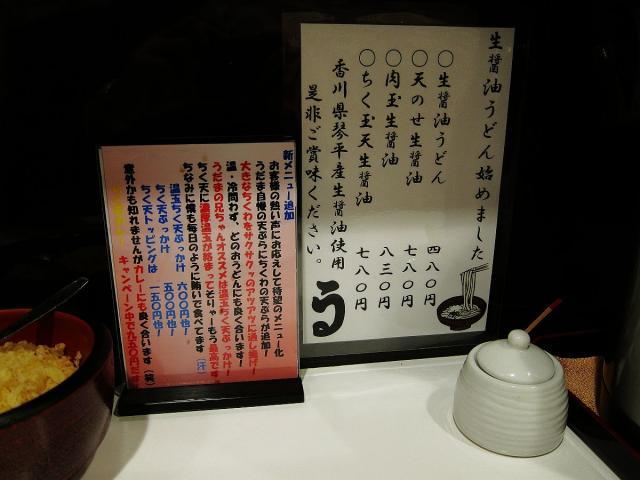 1212-udama-08-M-S.jpg