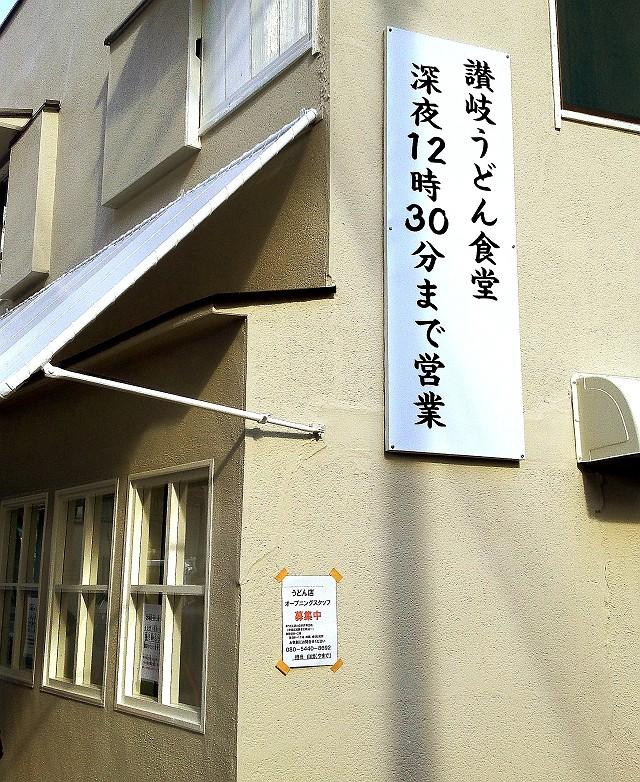 1212-yamabukiya-04-S.jpg