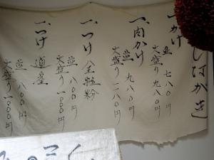 1215-sanku-04-S.jpg