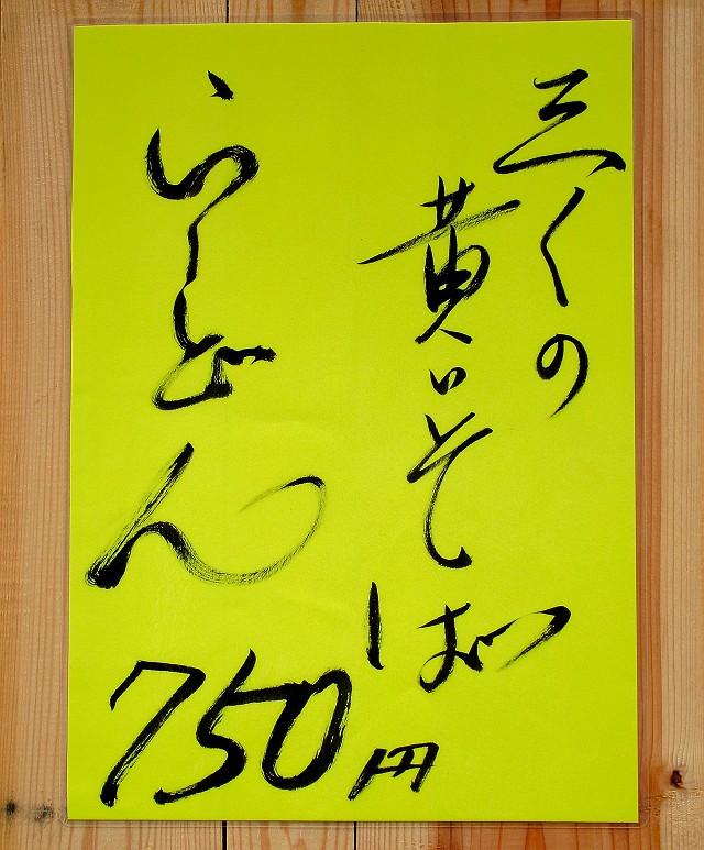 1215-sanku-05-S.jpg