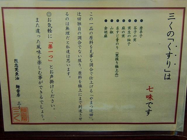 1215-sanku-14-S.jpg