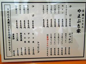 1217-yamabuki-03-S.jpg